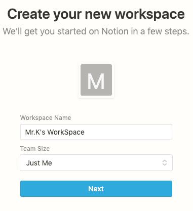 替WorkSpace取名