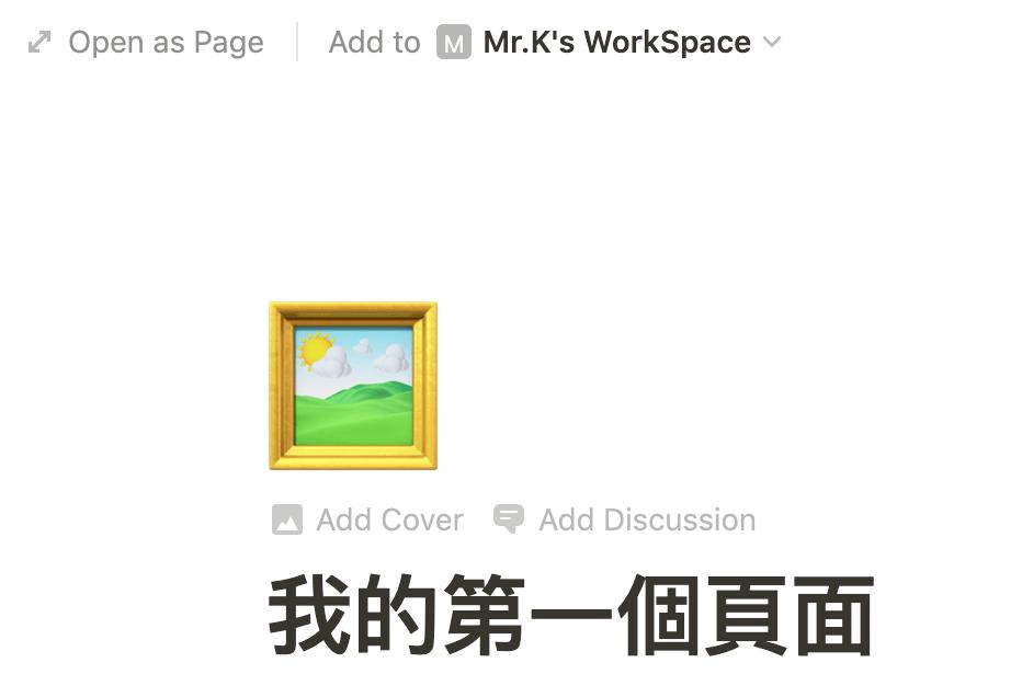點擊圖示更換Icon