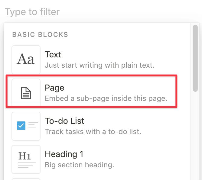 Page型態Block