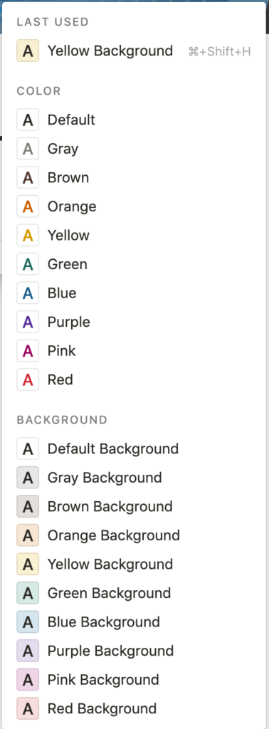 可選文字或背景顏色