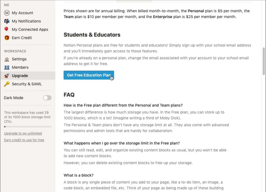 啟動Notion教育個人免費方案