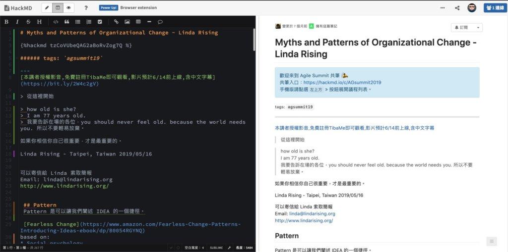 HackMD線上即時共編畫面