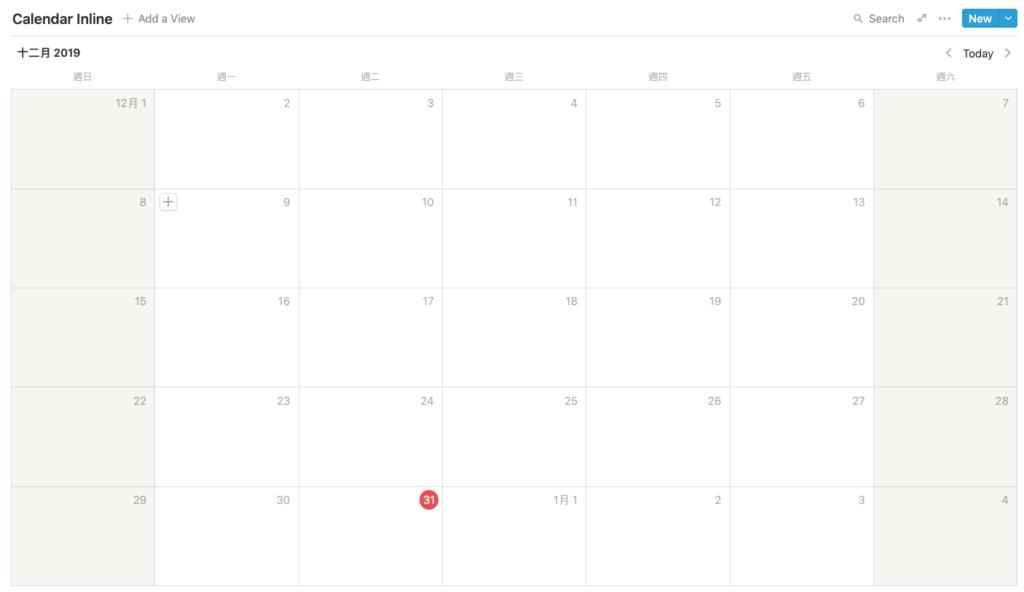 行內月曆資料庫