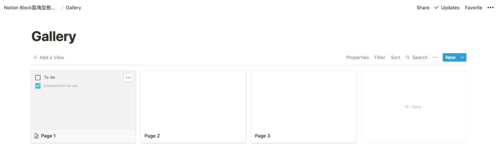 畫廊資料庫頁面