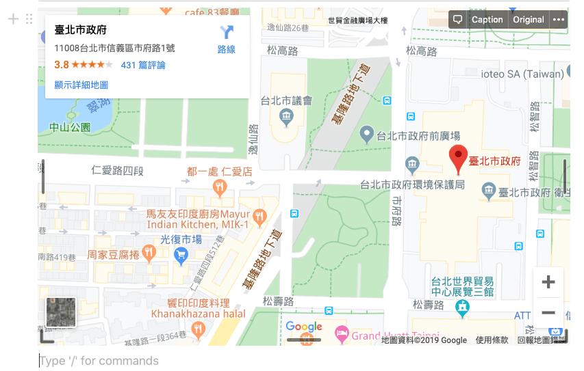 Google地圖嵌入