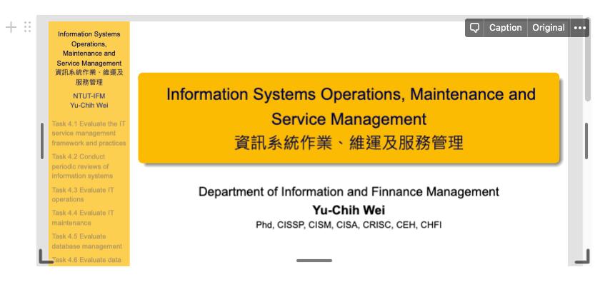 PDF檔案嵌入