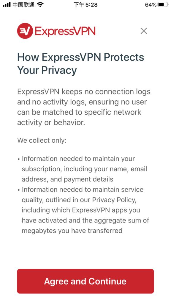 隱私權說明