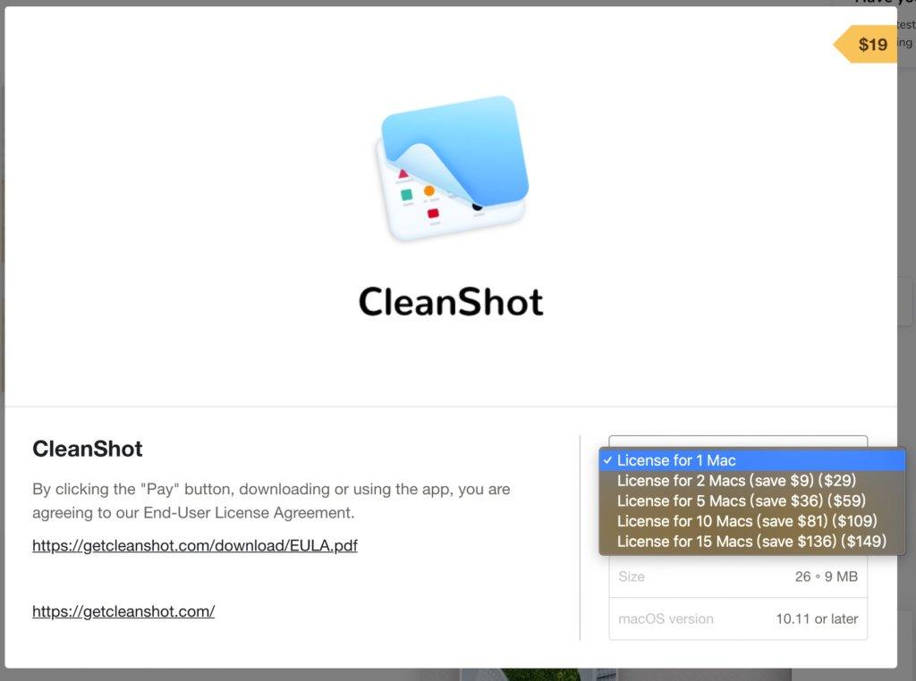 單一買斷CleanShot授權的畫面