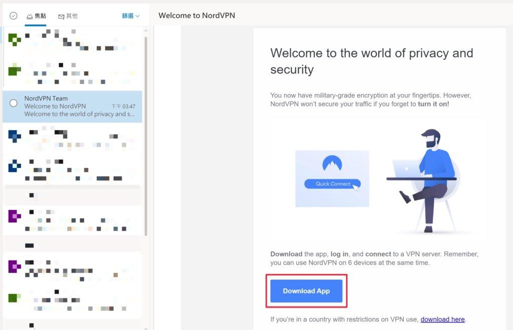 「NordVPN評價」信箱收取信件,前往官網下載NordVPN