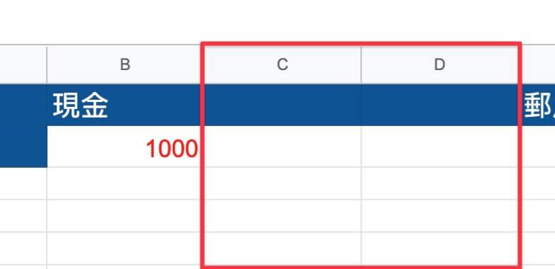 Google表單記帳術-建立對帳表格-總共要插入2個欄