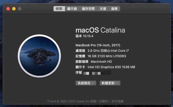 MacBook Pro 2017 15吋規格,是當時的標準頂規