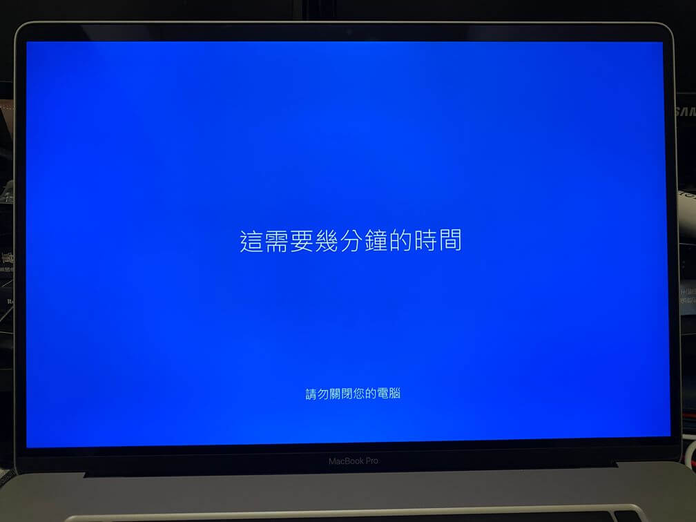 等待 Windows 系統初始化
