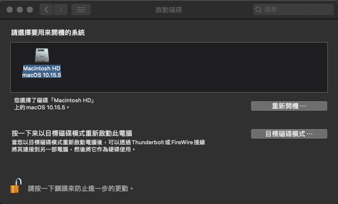 若有安裝NTFS,可能導致在Mac系統中的啟動磁碟畫面看不到BootCamp磁碟