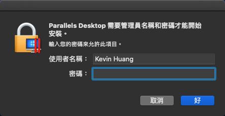 【Parallels Desktop 16 教學】超方便 Mac 雙系統軟體:Windows、Linux都可裝!還支援最新的 macOS Big Sur 系統! 3