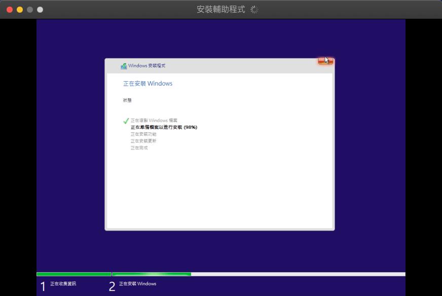 下載後開始安裝 Windows ,接下來就是正常的 Windows 10 安裝流程