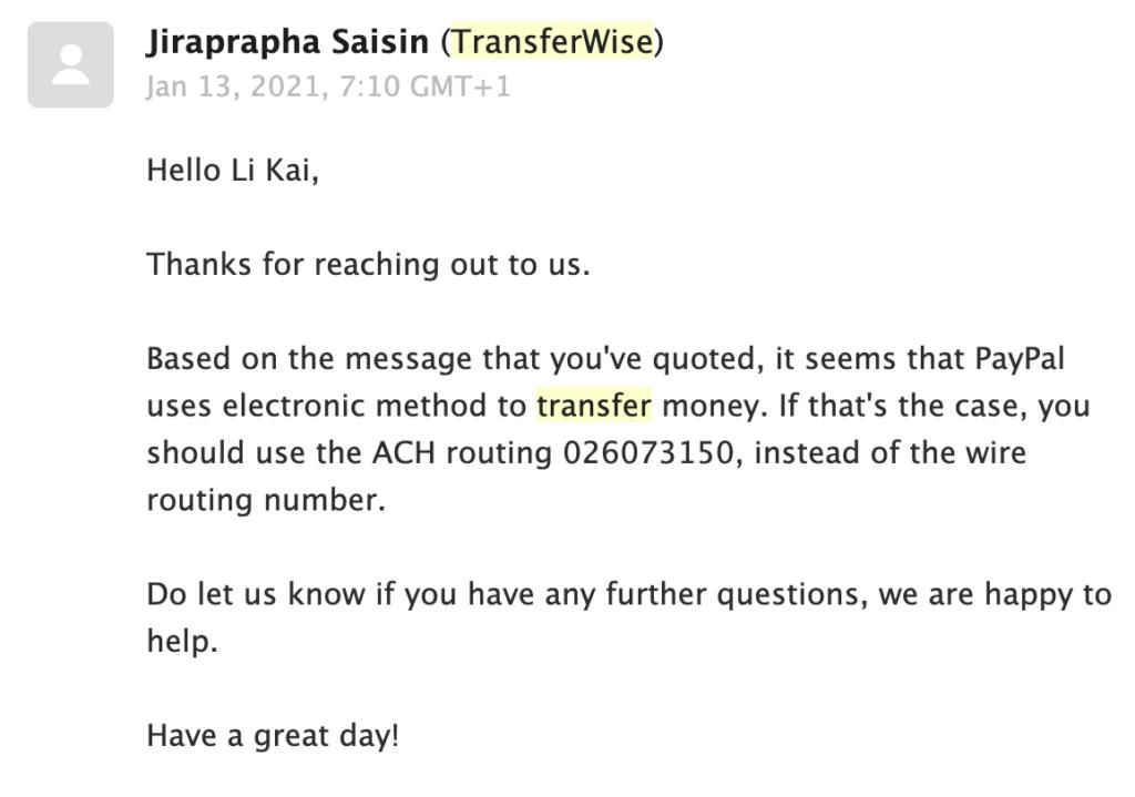 1/13 將錯誤訊息給 TransferWise