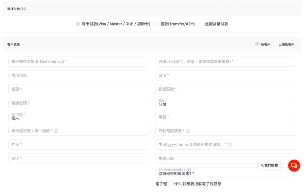 【戰國策虛擬主機評價、教學】台灣 WordPress 虛擬主機推薦(含SSL服務)|Mr.K 專屬優惠折扣 16