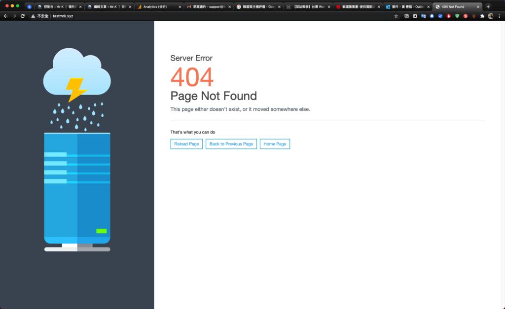 【戰國策虛擬主機評價、教學】台灣 WordPress 虛擬主機推薦(含SSL服務)|Mr.K 專屬優惠折扣 28