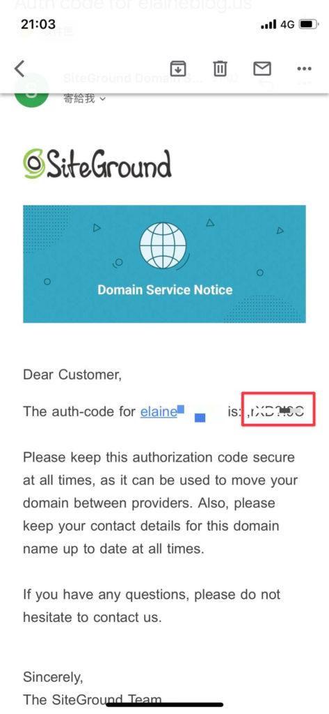 【WordPress 網站搬家教學】 SiteGround 主機搬家到 Cloudways,網域搬家到 NameCheap 並綁定 Cloudflare 68