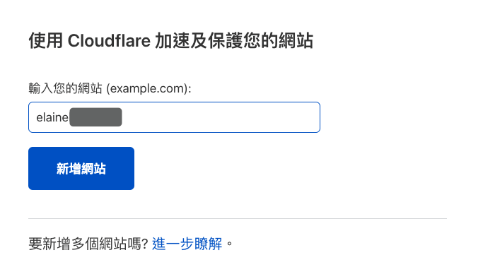 【WordPress 網站搬家教學】 SiteGround 主機搬家到 Cloudways,網域搬家到 NameCheap 並綁定 Cloudflare 47
