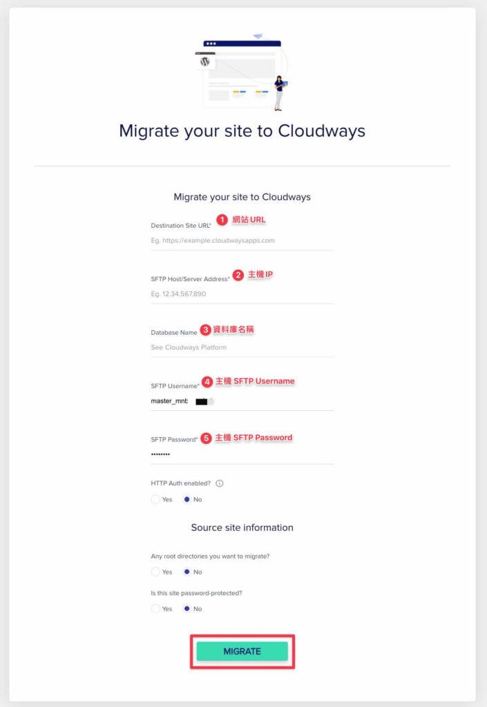 【WordPress 網站搬家教學】 SiteGround 主機搬家到 Cloudways,網域搬家到 NameCheap 並綁定 Cloudflare 95