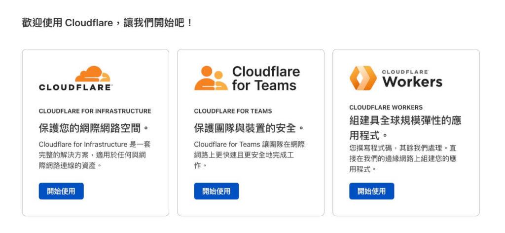 【WordPress 網站搬家教學】 SiteGround 主機搬家到 Cloudways,網域搬家到 NameCheap 並綁定 Cloudflare 42