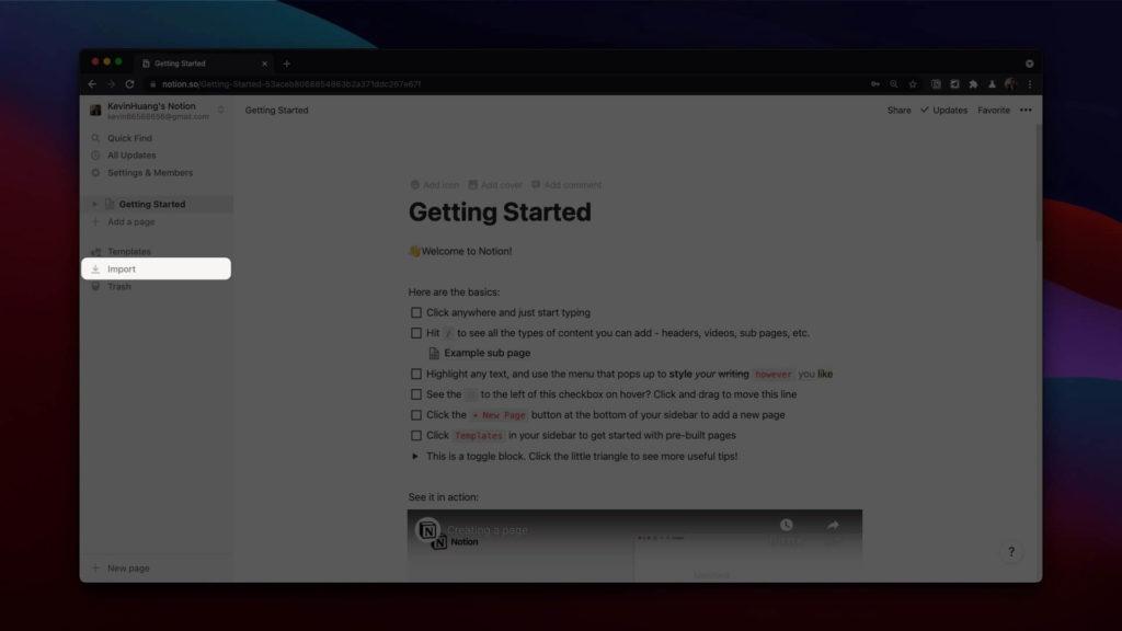 如何將筆記從 Evernote 轉移到 Notion? 優缺點分析及內建 Import 使用教學 5